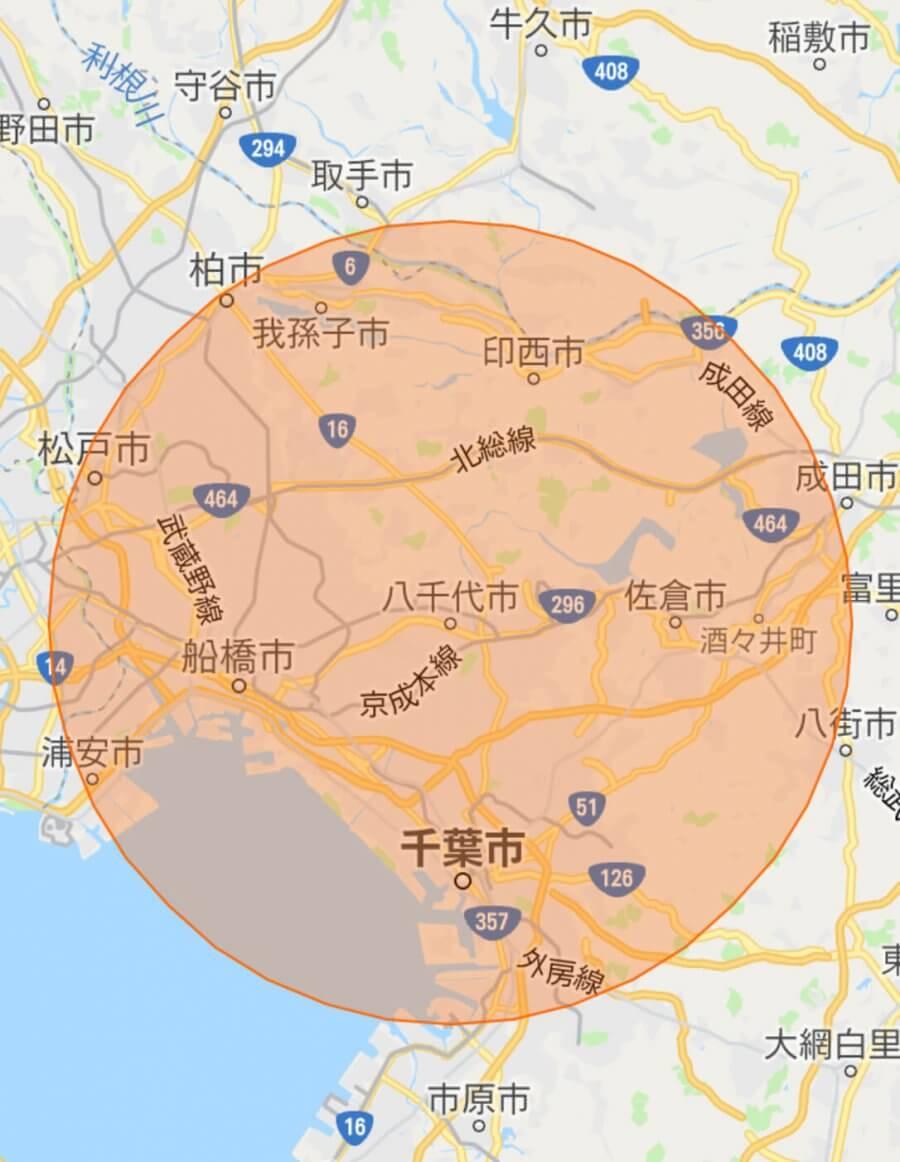 軽貨物チャーター便の千葉エリア 【軽貨物運送の検証ブログ】