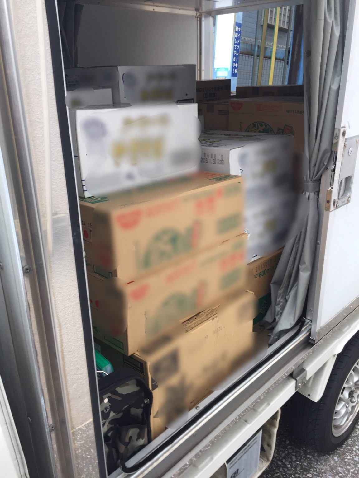 食材配送を軽貨物の配送専門ブログで語る。