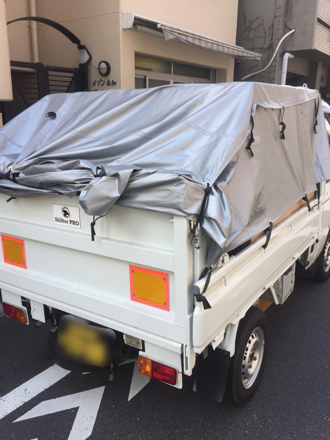 軽貨物で重量物輸送 【軽貨物運送の検証ブログ】