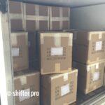 輸入品の配送チャーター