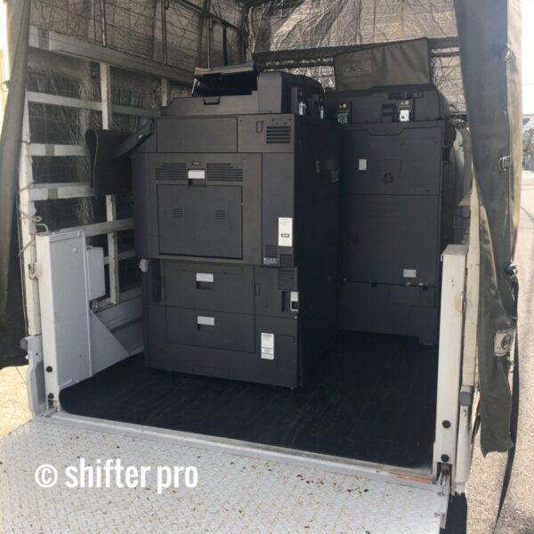 千葉県で複合機コピー配送のチャーター