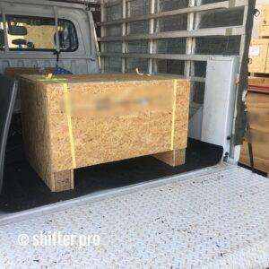 輸出入貨物の配送チャーター