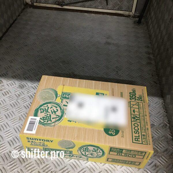千葉県でお酒配送のチャーター